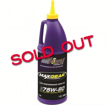 Royal Purple 01300 Max Gear 75W-90 High Performance Synthetic Gear Lube